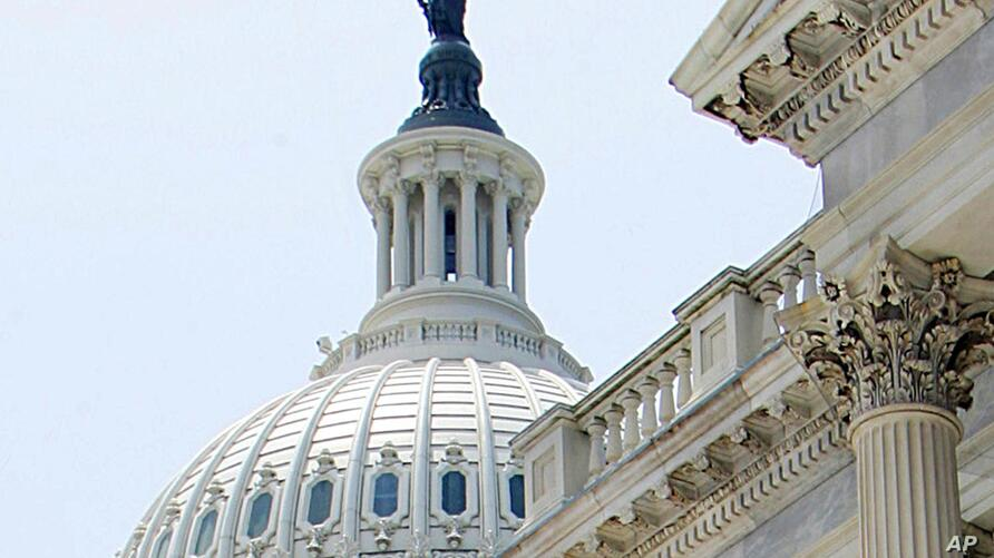 US Capitol dome, Washington, DC, photo