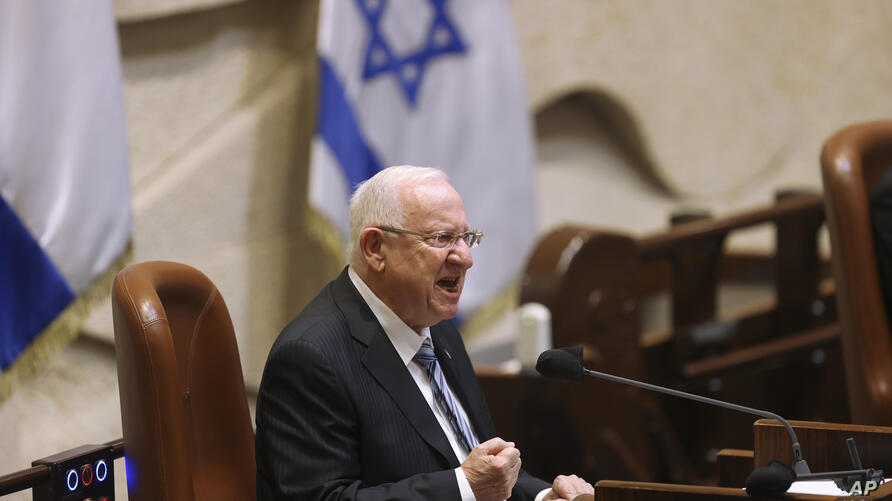 Israeli President Reuvan Rivlin speaks during the swearing-in ceremony for Israel's 24th government, at the Knesset, or…
