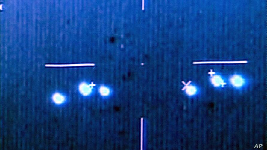 Unidentified flying objects in the skies over southern Campeche state, Mexico, video still