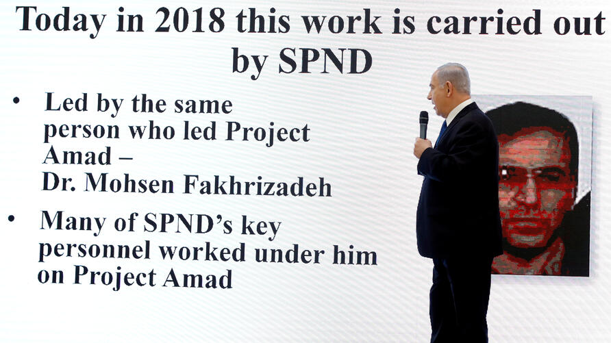 FILE PHOTO: Israeli Prime minister Benjamin Netanyahu speaks during a news conference at the Ministry of Defence in Tel Aviv