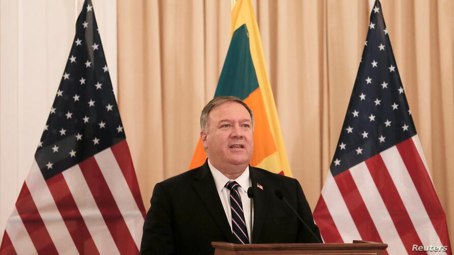 U.S. Secretary of State Mike Pompeo attends a bilateral meeting with Sri Lanka's Foreign Minister Dinesh Gunawardena in Colombo