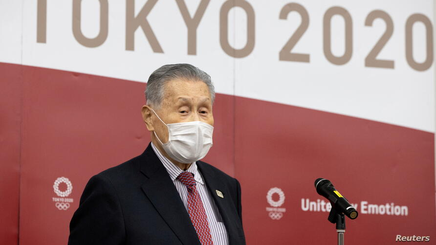 FILE PHOTO: Olympics-Tokyo 2020 officials speak to media after video call with IOC's Bach