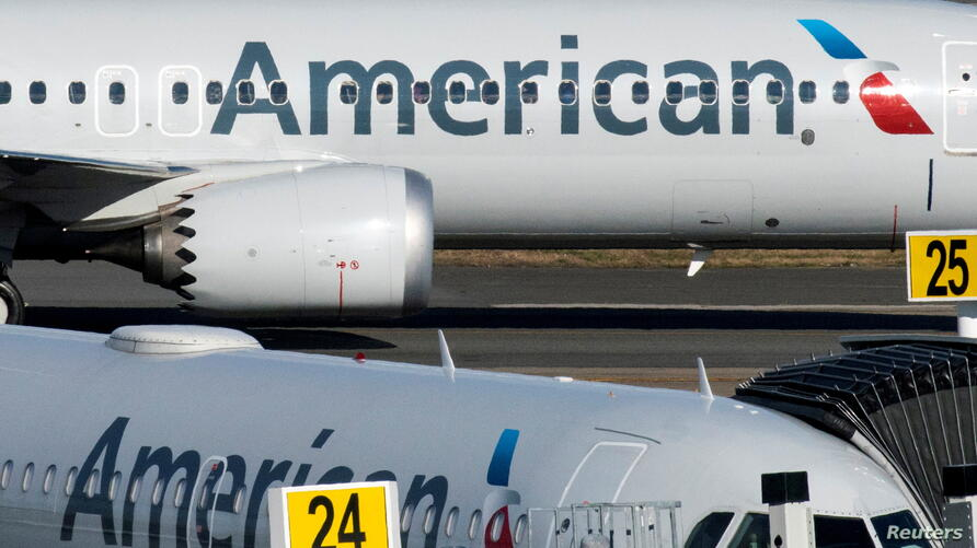 FILE PHOTO: First U.S. commercial flight of a Boeing 737 MAX, since regulators lifted a 20-month grounding in November, lands in New York