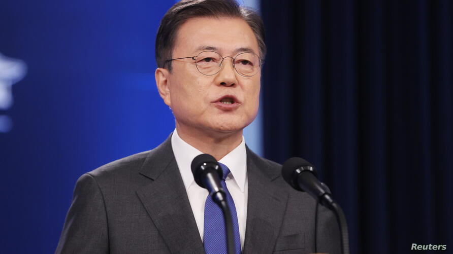 South Korean President Moon Jae-in delivers his speech during a news conference at the Presidential Blue House in Seoul