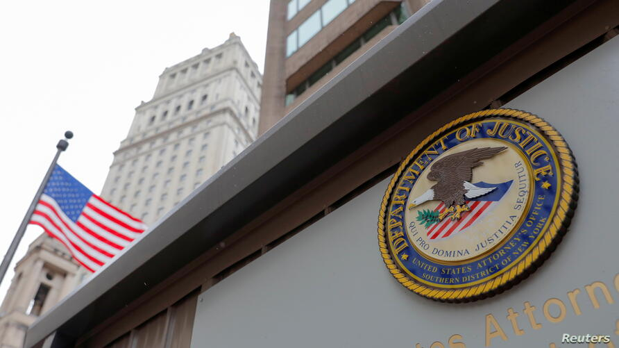 FILE PHOTO: The seal of the United States Department of Justice is seen on the building exterior of the United States Attorney's Office of the Southern District of New York in Manhattan, New York City