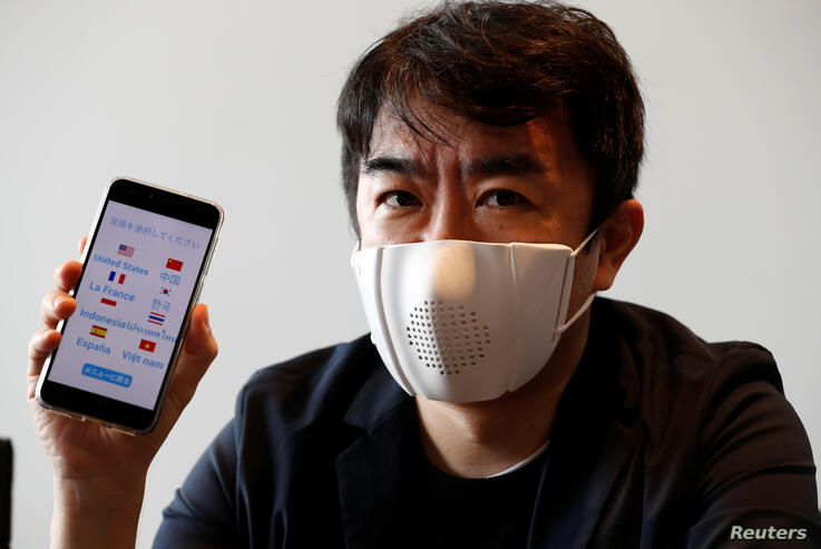 Japanese startup Donut Robotics' c-mask and its application in Tokyo
