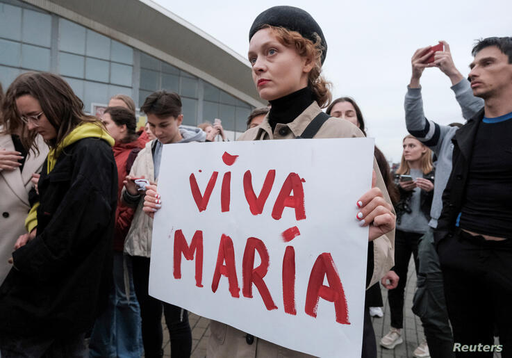 FILE PHOTO: An activist attends a rally in support of detained Belarusian opposition leader Maria Kolesnikova in Minsk