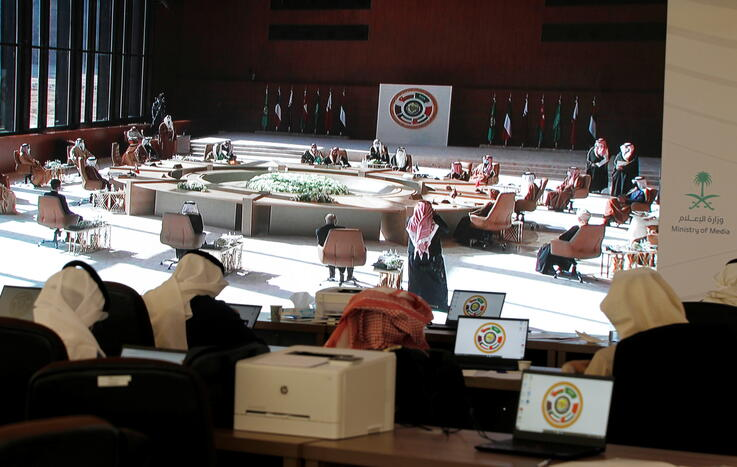 General view of the Gulf Cooperation Council's (GCC) 41st Summit, is pictured via screen at the media centre in Al-Ula