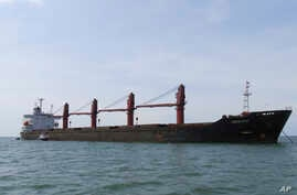 This undated photo released by the U.S. Justice Dept, May 9, 2019, shows the North Korean cargo ship Wise Honest.