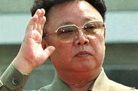 North Korean leader Kim Jong Il makes a surprise appearance at Sunan airport outside Pyongyang. (File)