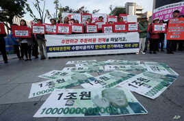 Fake bank notes showing images of U.S. President Donald Trump are displayed as protesters stage a rally to oppose the United States' demand for raising the defense costs for stationing U.S. troops in South Korea, near the U.S. embassy in Seoul,…