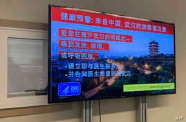 This photo provided by the Port of Seattle shows a sign in Chinese posted Tuesday, Jan. 21, 2020, in the Customs area of the…