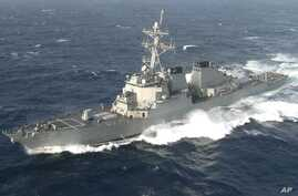 USS Barry guided missile destroyer (DDG-52), photo