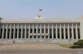 This April 9, 2018, photo, shows the Mansudae Assembly Hall where the Supreme People's Assembly is to be held in Pyongyang,…