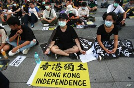 Hong Kong protesters in Taiwan and Taiwanese supporters gathered to mark the first anniversary of a mass rally in Hong Kong…