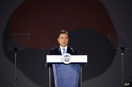 South Korean President Moon Jae-in speaks during the celebration of 75th anniversary of the Liberation Day at Dongdaemun Design…