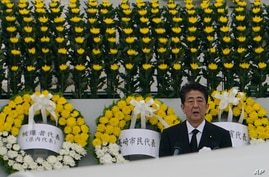 Japanese Prime Minister Shinzo Abe delivers a speech during a ceremony to mark the 75th anniversary of the bombing at the…