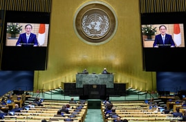 Suga Yoshihide, Prime Minister of Japan speaks virtually during the 75th annual U.N. General Assembly