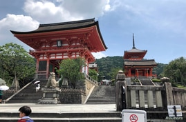 FILE PHOTO: The entrance gate to the normally crowded Kiyomizu temple, a favourite location among tourists, is pictured amid the coronavirus disease (COVID-19) outbreak, in Kyoto