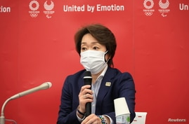 Tokyo 2020 Olympic and Paralympic Games organizers' meeting in Tokyo