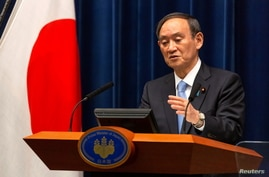 Japanese PM Suga holds news conference in Tokyo