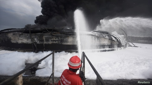 Indonesia's Pertamina puts out fire in Balongan refinery storage units