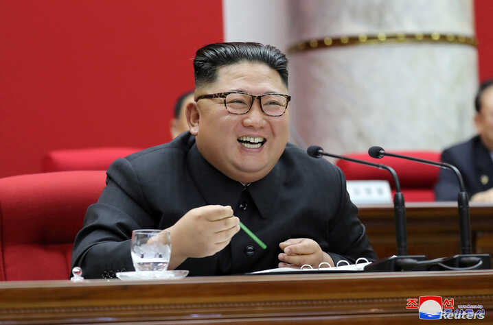 FILE PHOTO: North Korean leader Kim Jong Un attends the 5th Plenary Meeting of the 7th Central Committee of the Workers' Party of Korea (WPK) in this undated photo released on December 31, 2019 by North Korean Central News Agency (KCNA). KCNA via…