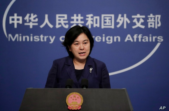 Chinese Foreign Ministry spokeswoman Hua Chunying speaks during a daily briefing at the Ministry of Foreign Affairs office in…