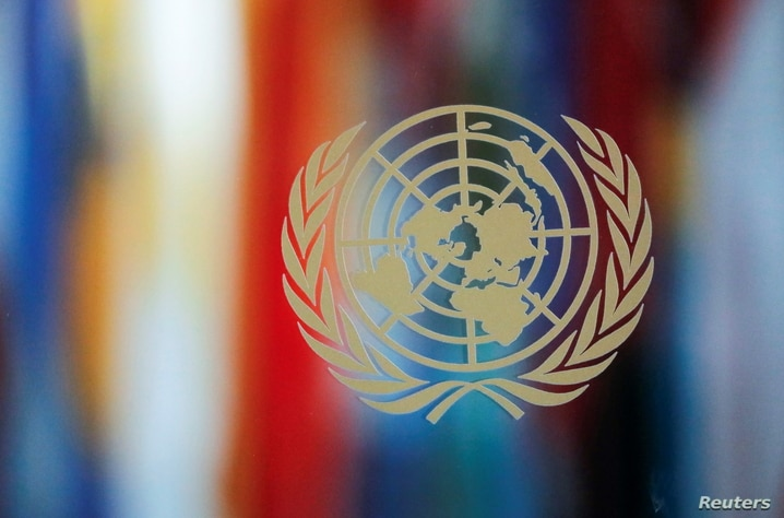 The emblem of the United Nations is seen at its headquarters, as the General Assembly appointed Secretary-General Antonio Guterres for a second five-year term from January 1, 2022, in New York City