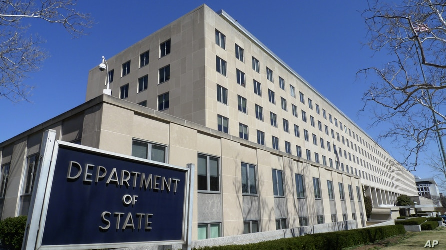 File - The Harry S. Truman Building, headquarters for the State Department, is seen in Washington, in this March 9, 2009