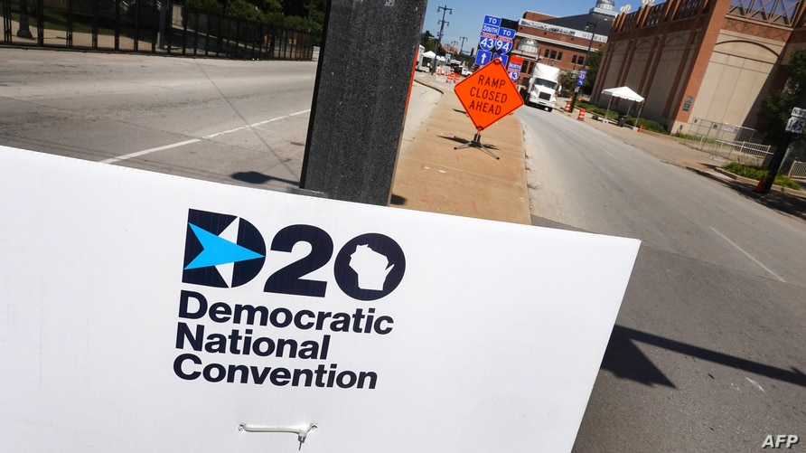 MILWAUKEE, WISCONSIN - AUGUST 16: Road begin to close around the Wisconsin Center as the city prepares to host the Democratic…