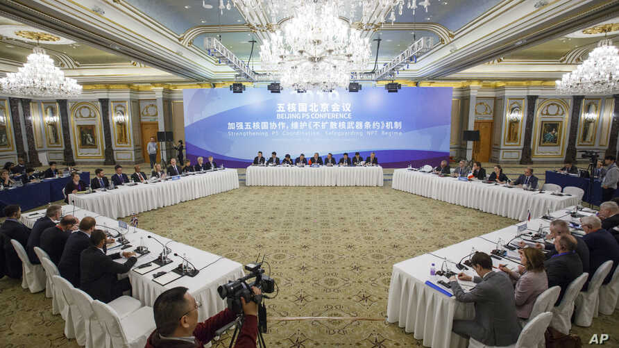 The delegation from the UN Security Council's five permanent members (P5) China, France, Russia, the United Kingdom, and the…