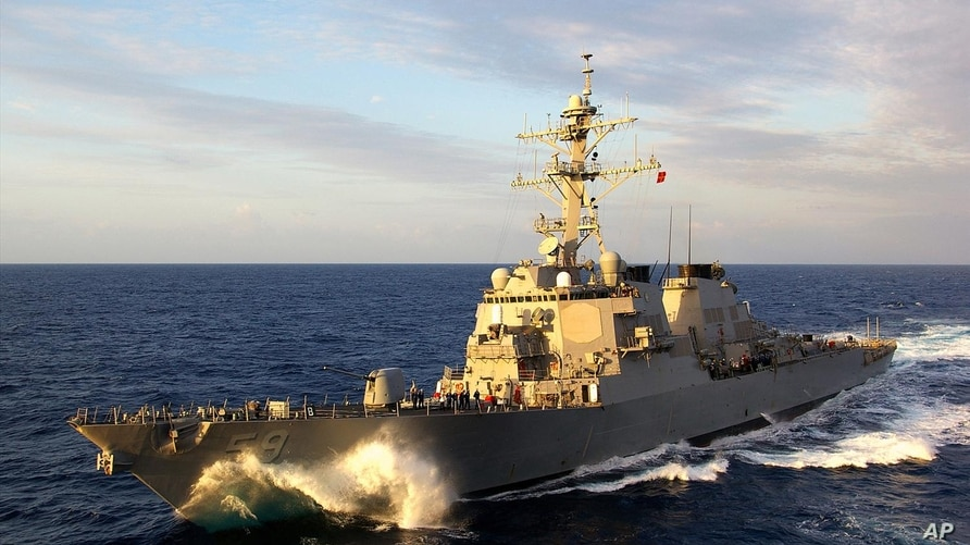 USS Russell guided missile destroyer (DDG 59), US Navy photo on black