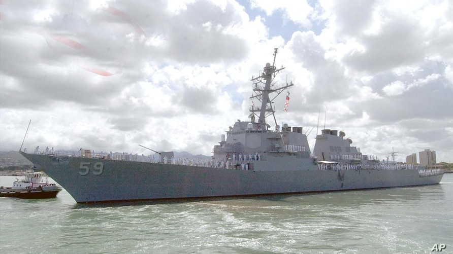 USS Russell guided missile destroyer (DDG 59), photo