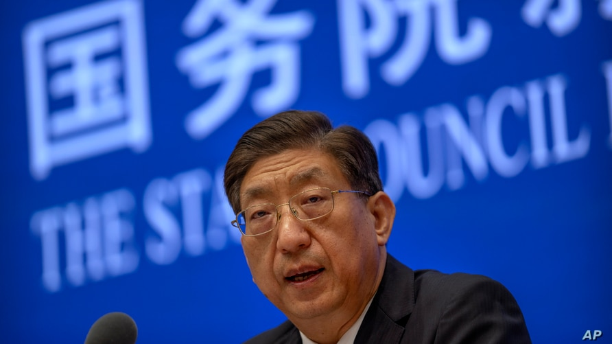 Zeng Yixin, Vice Minister of China's National Health Commission, speaks at a press conference at the State Council Information…