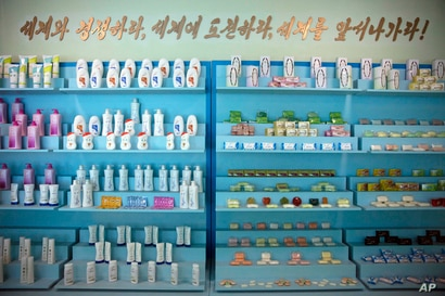 ADDS TRANSLATION - Products made by the Pyongyang Cosmetics Factory are on display in Pyongyang, North Korea, Saturday, Sept. 8…