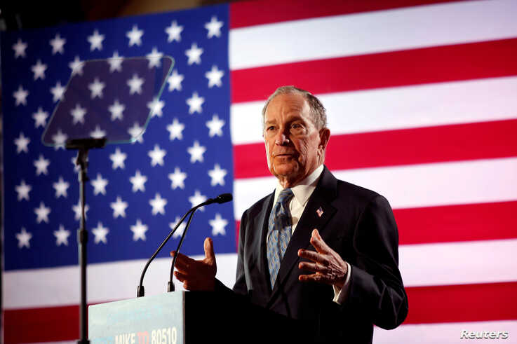 FILE PHOTO: Democratic presidential candidate Michael Bloomberg speaks during a campaign event at the Bessie Smith Cultural…
