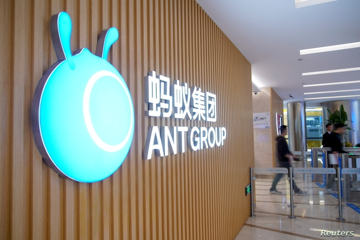 A logo of Ant Group is pictured at the headquarters of the company, an affiliate of Alibaba, in Hangzhou, Zhejiang province,…