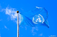 The United Nations flag is seen during the 74th session of the United Nations General Assembly at U.N. headquarters in New York…