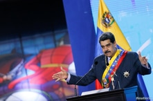 FILE PHOTO: Opening ceremony of the new court term in Caracas