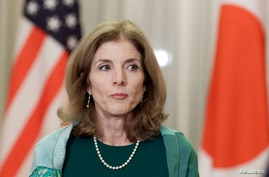 U.S. Ambassador to Japan Caroline Kennedy looks on before a welcome dinner hosted by Japanese Prime Minister Shinzo Abe (not pictured) at Abe's residence in Tokyo March 17, 2015.  REUTERS/Kimimasa Mayama/Pool (JAPAN - Tags: POLITICS HEADSHOT) - RTR4TO5K