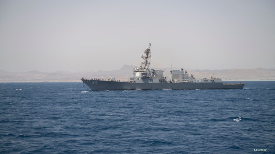 190720-N-RG171-1009 SAFAGA, Egypt (July 20, 2019) The Arleigh Burke-class guided-missile destroyer USS Nitze (DDG 94) departs…