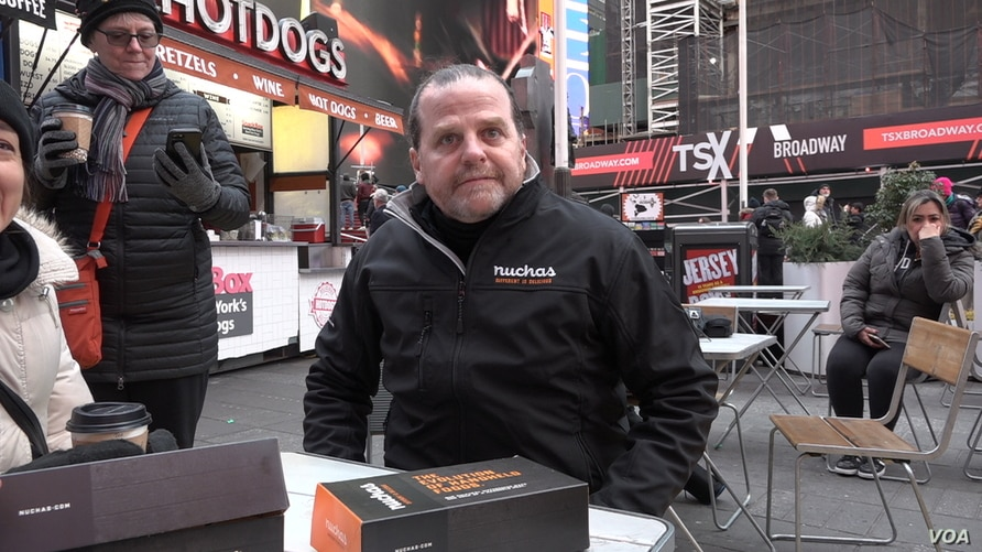 Ariel Barbouth CEO Nuchas