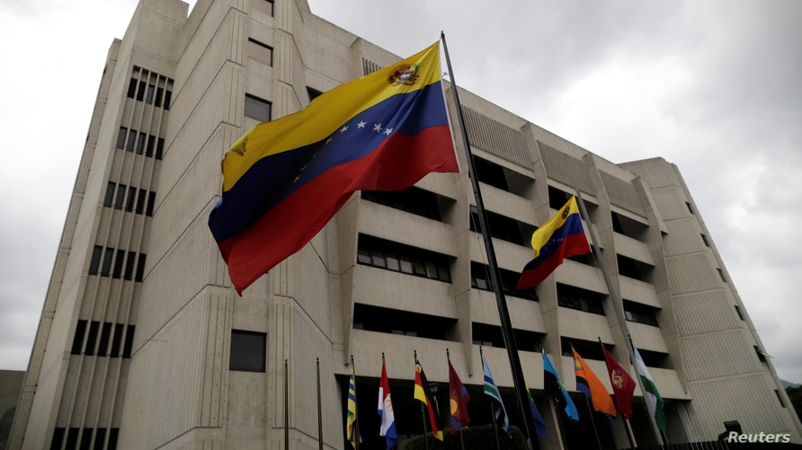 General view of the Supreme Court building in Caracas, Venezuela May 8, 2019. REUTERS/Ueslei Marcelino