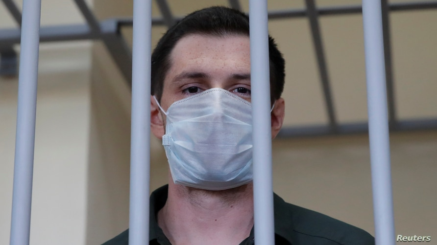 Former U.S. Marine Reed attends a court hearing in Moscow